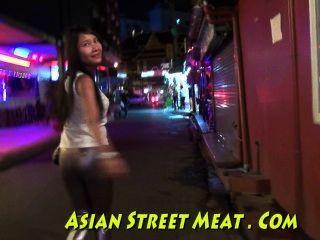 لا خوف في الشارع 1