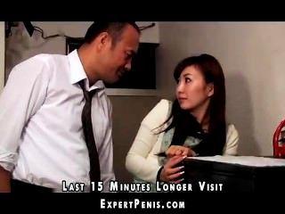 الأب في القانون الملاعين زوجة اليابانية