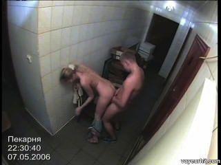 كاميرا الأمن الجنس
