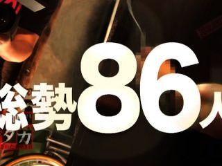 ر 28 肉 便器 タ カ 86 人 に 廻 さ れ た 潮 噴 き 男