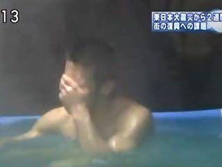 حمام استثنائي اليابانية