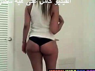 كاميرا التعري المغربية