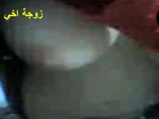 شقيق متزوج مصر
