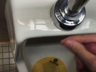 المراحيض العامة understall رعشة cumpilation
