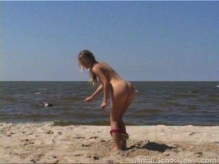جوهرة مدرسة خاصة على الشاطئ