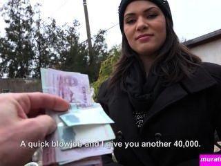 الملاعين من أجل المال