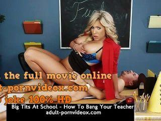 كبير الثدي في المدرسة كيفية فرقعة معلمك