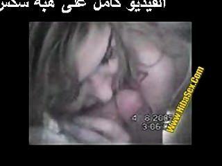 العراق الجنس الإباحية egypte